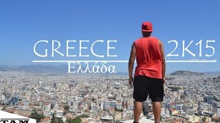 Greece 2k15 /TAM/ (Parkour, Saut de falaises, Parc d'attractions etc…)