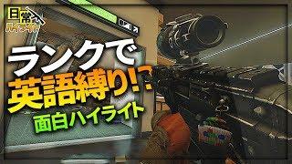 OPEN 2015/12/10 発売 PC版『レインボーシックスシージ』 PC版の練習ハ...