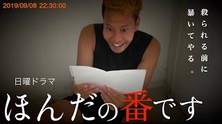 梅谷とお送りするMAKIHIKAの新チャンネル 【崖の上のウメヒカ】 https:/...