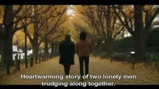 Adrift in Tokyo ('Ten Ten' - Miki Satoshi, 2007) English-subtitled trailer