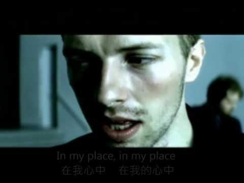 Coldplay - In My Place (中文歌詞 u0026 English lyrics) HD