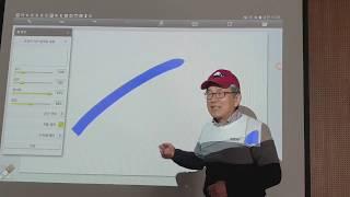 모바일미술 강좌 3  아트레이지(앱) 1  - 스마트화…