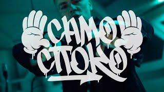 Ицо Хазарта feat. Valentina - Само споко [Official Video]