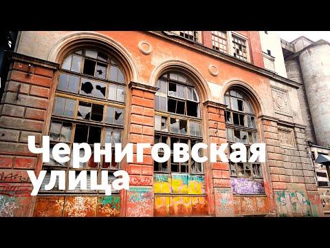 Нижний Новгород    Спасти уцелевшее