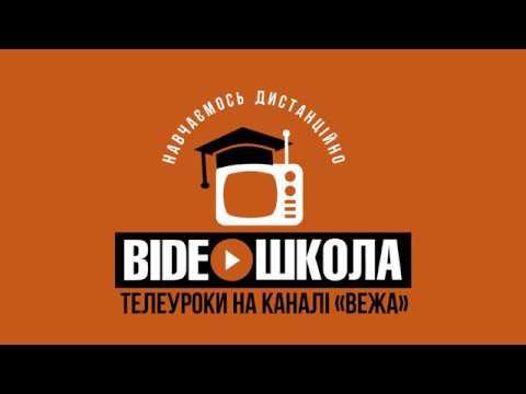 7 клас. Українська мова. Прийменник як службова частина мови.