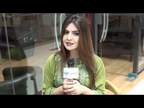 Rida Saeed | General Knowledge Question | Pakistan Ka Naam Kisne Tajveez Kia?