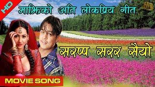 SUPER HIT SONG KALO AAKHA |MOVIE BAAZI SONG | USHA | DILIP RAYAMAJHI| AB Pictures Farm | B.G Dali