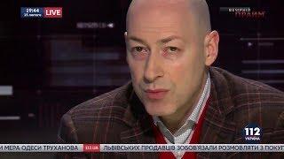 """Дмитрий Гордон на """"112 канале"""". 15.02.2018"""