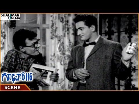 Gudachari 116 Movie || Krishna Informs To Press Meter On Bazar Radio || Krishna || Shalimarcinema