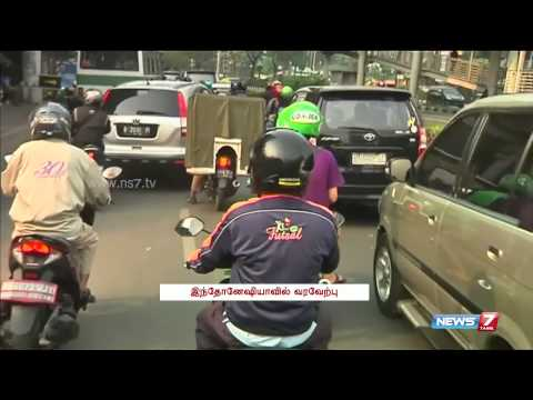 Indonesia: Jakarta's smart city app adds new transportation features | World | News7 Tamil