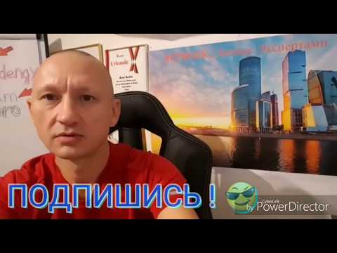 Как с WhatsApp за 1 минуту перекинуть файлы на Ваш компьютер