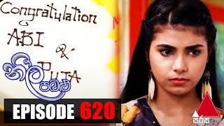 Neela Pabalu - Episode 620 | 17th November 2020 | Sirasa TV Thumbnail