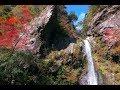 大荒の滝・岩屋滝の紅葉 (4k) 高知県香美市