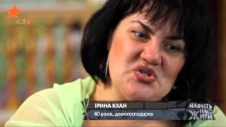 """""""Научите нас жить"""". Семья Кхан"""