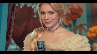Yeni Aleyna Tilki UniCornetto Reklamı #İlkAdımıAt