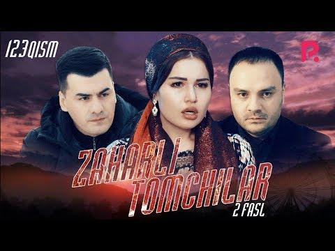 Zaharli Tomchilar (o'zbek Serial) | Захарли томчилар (узбек сериал) 123-qism