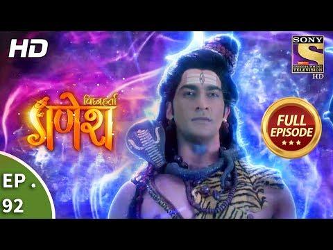 Vighnaharta Ganesh - Ep 92 - Full Episode - 29th December, 2017