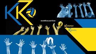 Волейбол. Сборная Украины в «Золотой Евролиге» без золотых медалей.