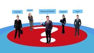 Обучение электронным торгам и госзакупкам по 44 ФЗ и 223 ФЗ.  Учебный центр «Госзакупки».