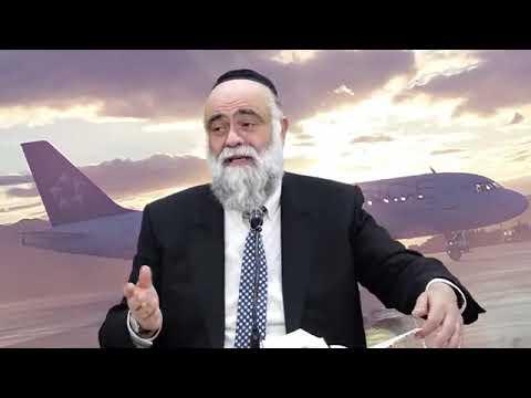 רוצים להיות מחלקה ראשונה בעולם הנצח??? - תקשיבו לסיפור החדש והמדהים של הרב משה פינטו...✈