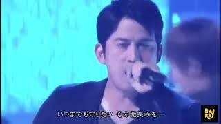 Lirik lagu di video (bukan versi full): Wanna take you baby, take me, take me higher Hizuka ni asayake ga daichi o tsutsundeku Itsumo to kawaranu yoake.