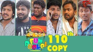Fun Bucket | 110th Episode | Funny Videos | Harsha Annavarapu | Telugu Comedy Web Series
