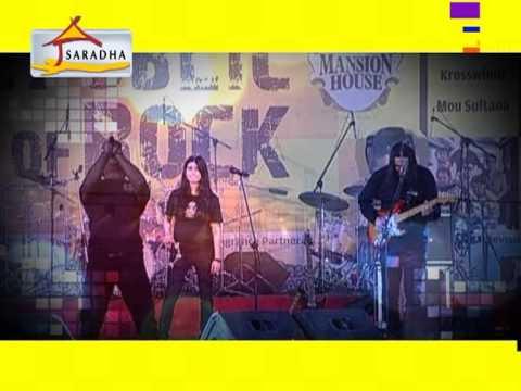 Mirchi Republic of Rock! Teaser Krosswindz...