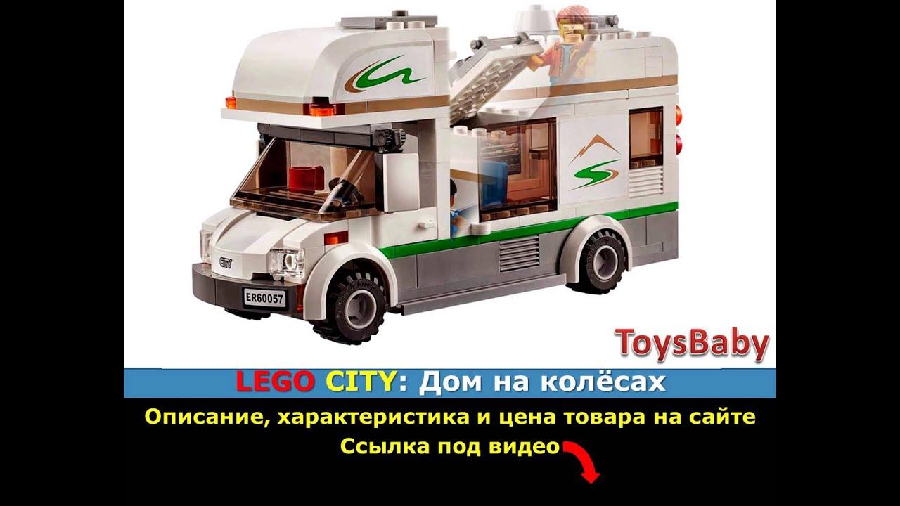 Цены на конструктор lego duplo 10835 семейный дом в минске, фото, информация о продавцах и доставке на kupi. Tut. By.