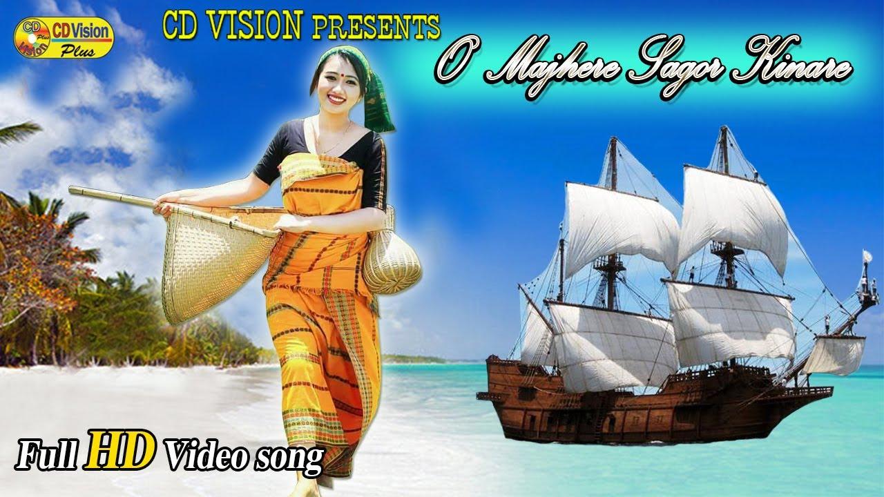 O Majhi Re | Ali Zakir | Music Video | Bangla New Song 2017 | CD Vision