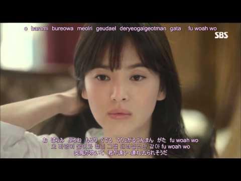 겨울사랑 Winter Love 冬の愛 - The One [Japanese Captions]