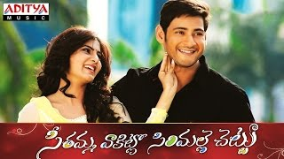 Aaraduguluntada Full Song With Lyrics || SVSC Songs || Mahesh Babu,Samantha