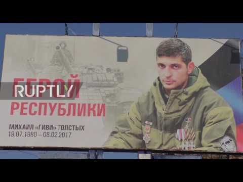 Ukraine: Mourners pay final respects to legendary DPR fighter Mikhail 'Givi' Tolstykh