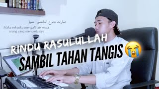 Download Lagu Kullul Qulub Live - كل القلوب    Lirik + Terjemah mp3