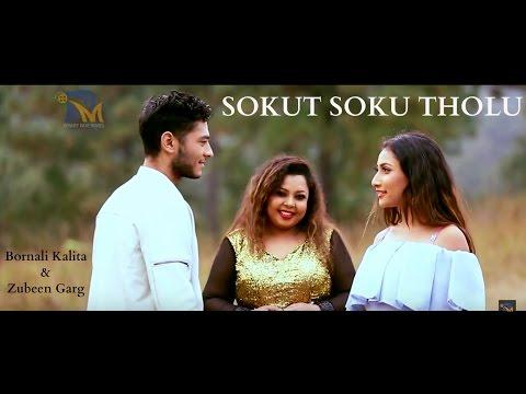 Sokut Soku Tholu | Hiradoi Vol - II | Latest Assamese Song| Bornali Kalita | Zubeen Garg