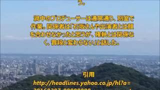 テレビ東京「開運!なんでも鑑定団」の収録が6日、都内のスタジオで行...