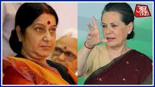 Congress Prepares Privilege Notice Against Sushma Swaraj Over Missing Indians In Iraq Aaj Suabh