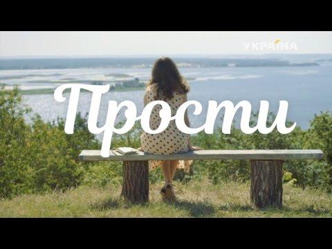 Премьера 1-го канала Тонкий лёд сериал 2016 года (1-2) серия [HD]
