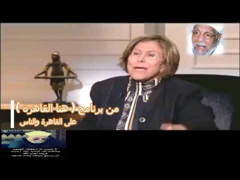 اقوى واروع فيديو يرد اعتبار الشيخ الشعراوى من فريدة الشوباشى وامثالها