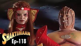Shaktimaan - Episode 118