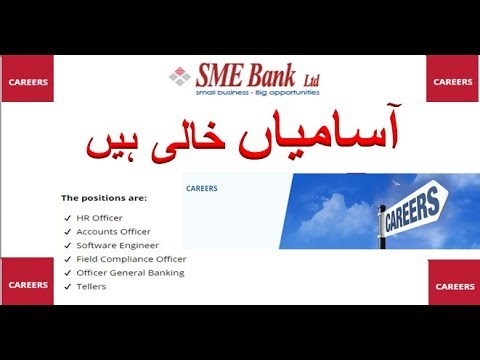 LATEST JOBS IN BANKING SECTOR - SME BANK