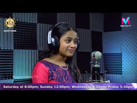 UUKMA- Magnavision TV- Star Singer Audition Episode 2 Trailer