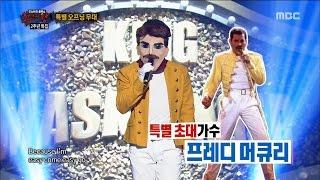 [King of masked singer] 복면가왕 - Mask king & Freddie Mercury - Bohemian Rhapsody 20170402