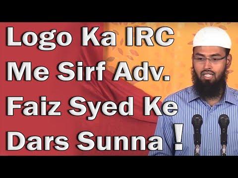 Log IRC Me Sirf Adv. Faiz Syed Ka Dars Sunna Chahte Hai Aur Agar Koi Aur Ho To Nahi Kya Ye Sahih Hai