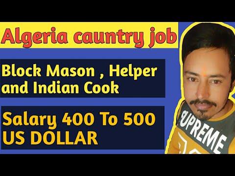 Algeria cauntry job vacancy Apply now 2019.