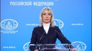 Брифинг официального представителя МИД России М.В.Захаровой, 12 января 2017 года