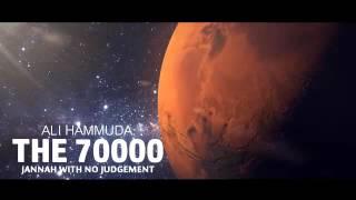 NASA Proof ... ISLAM is the True Religion
