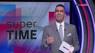 Super Time - حلقة الأربعاء مع (كريم خطاب) 11/12/2019 - الحلقة الكاملة