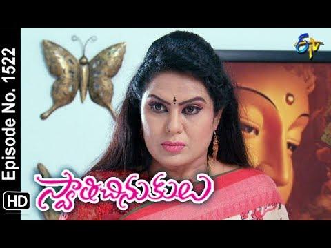 Swathi Chinukulu | 19th July 2018 | Full Episode No 1522 | ETV Telugu
