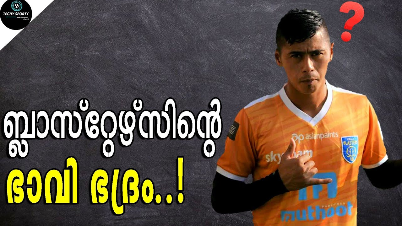 അടുത്ത ഭാവിതാരം |Kerala Blasters emerging young talent Shaiborlang Kharpan analysis | Season Hopes