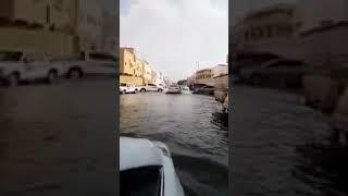 بالفيديو.. أمطار غزيرة تجتاح شوارع الدمام - صحيفة صدى الالكترونية